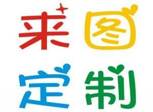 北京定制餐巾纸