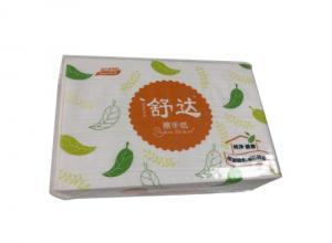 舒达手帕纸厂家
