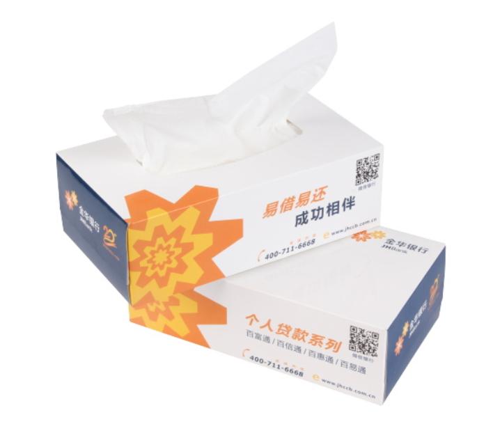 北京定制纸巾